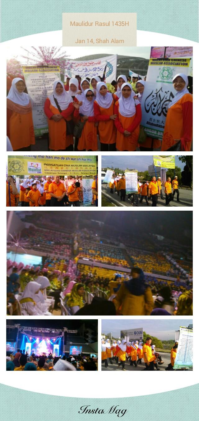 MACMA Selangor menyertai Umat Islam Selangor bersama-sama menyambut Maulidur Rasul